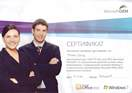 Microsoft OEM_HOW TO SELL